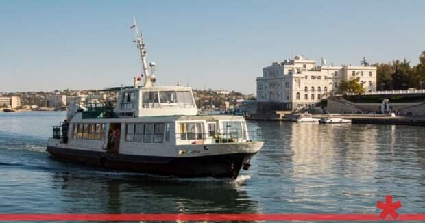 В Севастопольской бухте три дня будут закрывать рейд