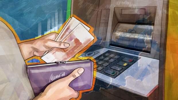 Банки России разрешат третьим лицам снимать деньги с платежных карт