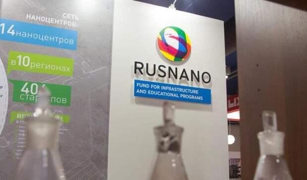 Прибыль «РОСНАНО» выросла до6,1млрд рублей в1 квартале
