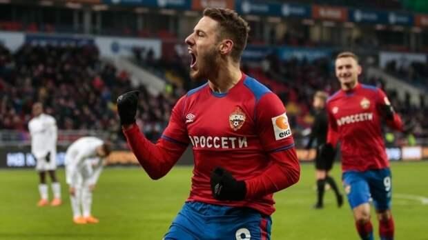 ЦСКА снова лишился шансов на попадание в Лигу чемпионов