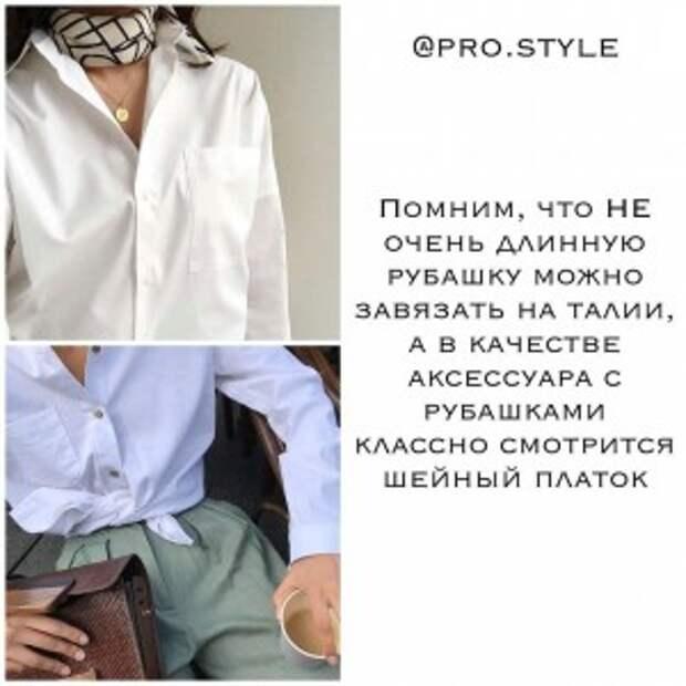 photo_2020-02-08_18-55-57