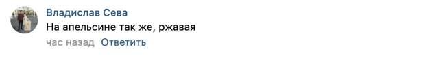 Жителям Севастополя подают ржавую воду