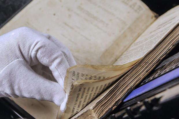 Восемь миллионов уникальных книг оцифруют до 2024 года