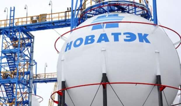 НОВАТЭК выплатит 11,82 рубля наодну акцию