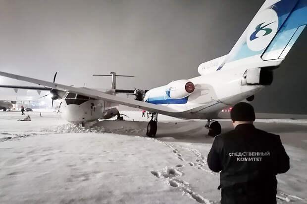 Пассажирские самолёты столкнулись в аэропорту Сургута