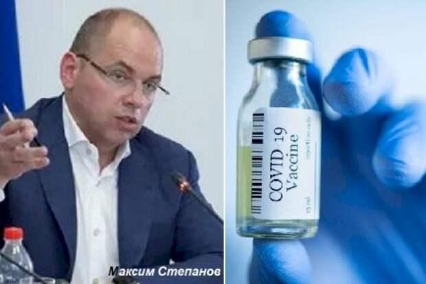 На Украине очнулись, что вакцин на блюдечке так никто им и не принёс