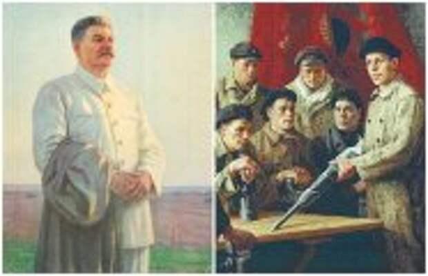 Современное искусство: Как Сталин контролировал и руководил искусством в Советском Союзе, или Как появился социалистический реализм