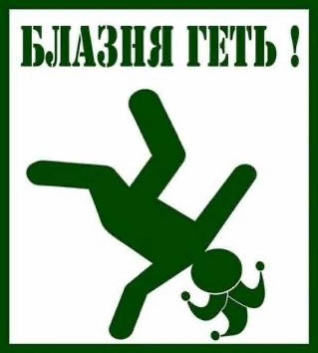 """""""Митинг против капитуляции"""" в Киеве"""
