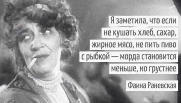 «Местный» юмор или юмор мест...