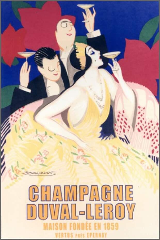 Шампанское в русской поэзии_3