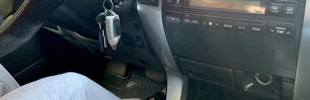 Подросток угнал авто у жителя Атырау