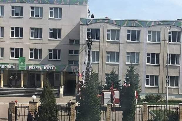 Жертвами стрельбы в казанской школе стали восемь человек