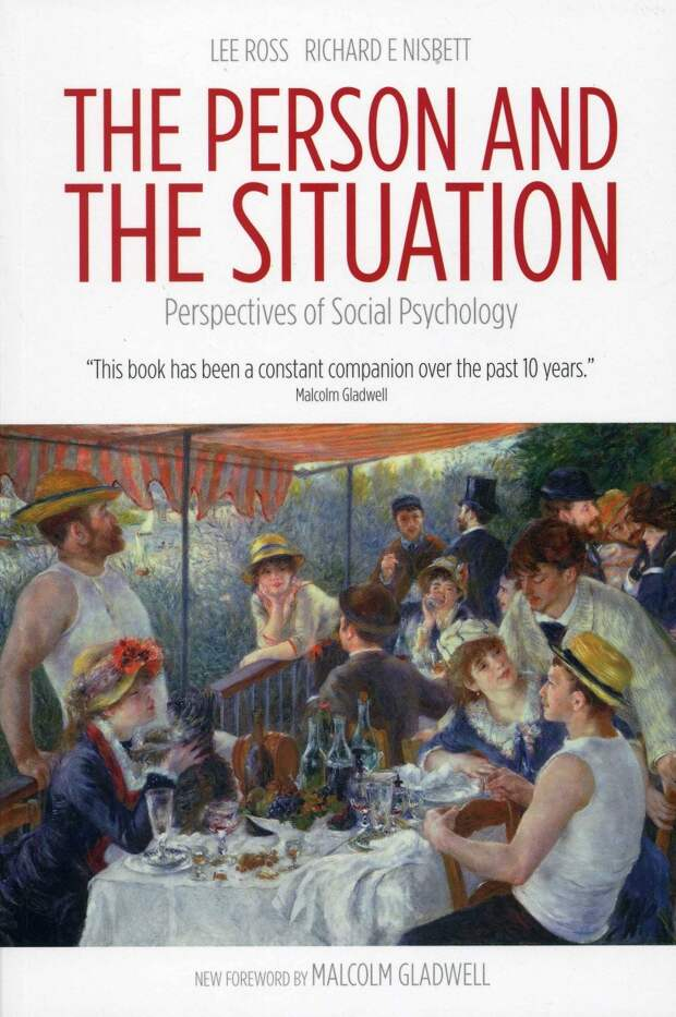 The-Person-and-the-Situation-by-Richard-Nisbett-and-Lee-Ross
