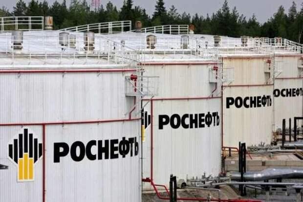 """""""Роснефть"""" потеряла в 2020 году три четверти чистой прибыли"""