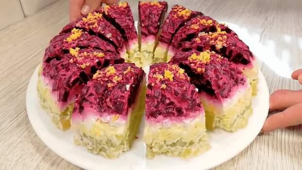Без сельди и майонеза: салат с пикантной заправкой, достойный праздничного стола