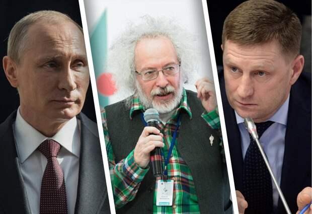 Венедиктов назвал Фургала личной угрозой Путину