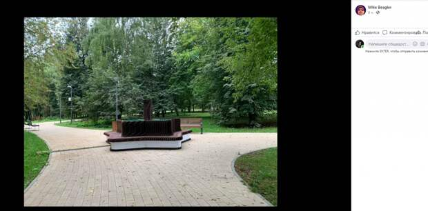 «Парк Яуза» начали готовить ко Дню города