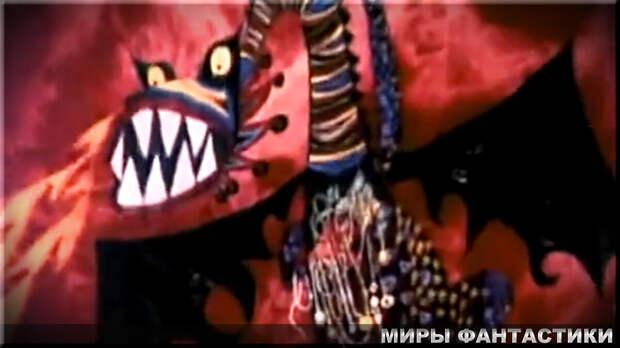 """Как выглядит дракон Смауг из """"Хоббита"""" в разных экранизациях (5 образов)"""