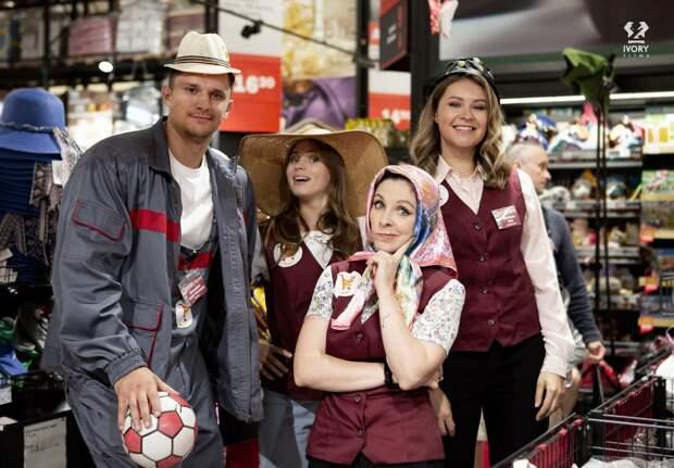 Анна Кошмал устроится продавцом в магазин «Корзина для счастья»