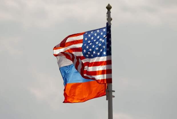Совместная конференция клуба «Валдай» и РСПП при участии Российско-американского совета делового сотрудничества