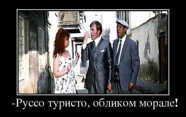 Подборка крылатых фраз из советских фильмов
