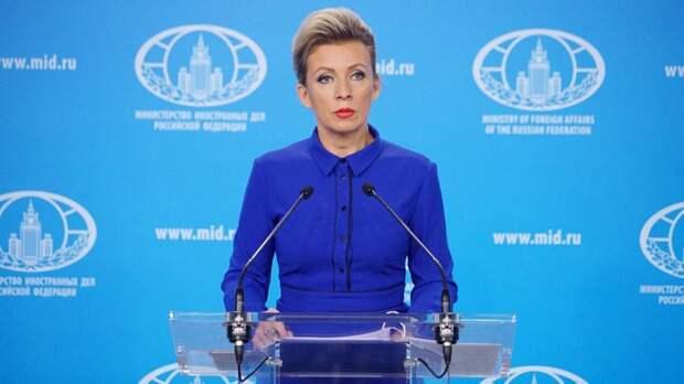 МИД РФ отреагировал на слова Кулебы о вывозе украинцев из Непала