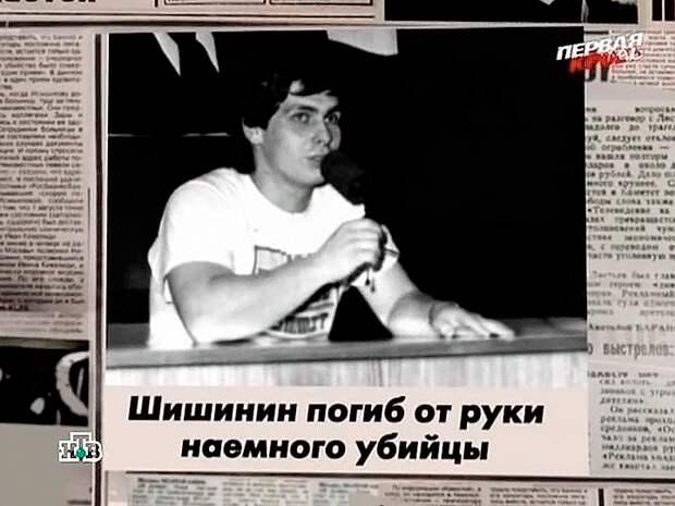 фото с сайта shevkunenko.ru