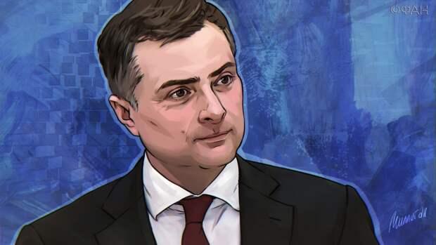 Корнилов посоветовал Кравчуку не комментировать вырванные из контекста слова Суркова