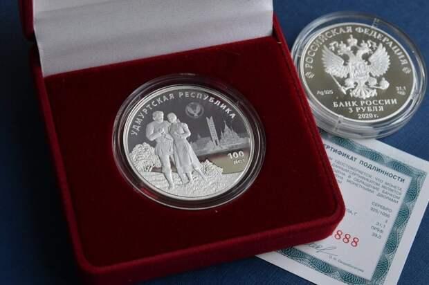 Юбилейную монету «100-летия государственности Удмуртии» получат в подарок 36 детей