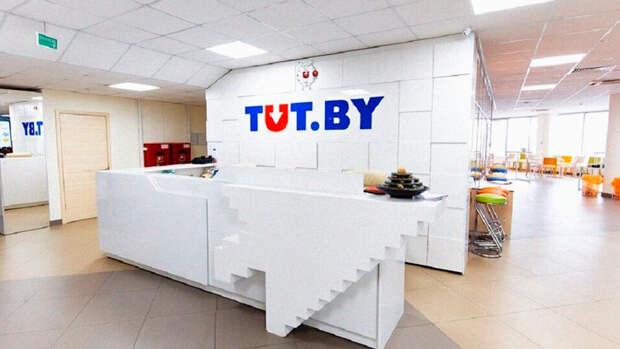 В Белоруссии заблокировали портал TUT.BY