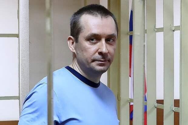 Куда пошли конфискованные у осуждённого бывшего полковника  Захарченко миллиарды