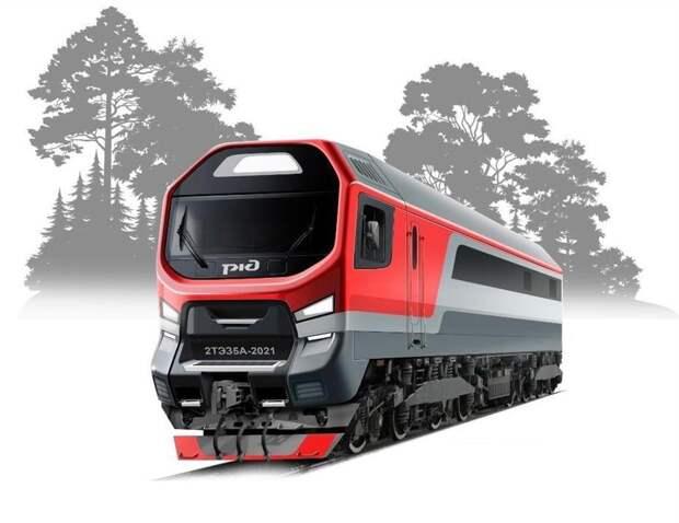 В России разработан принципиально новый локомотив. Уже есть первый контракт