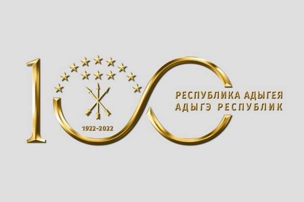 Глава РА Мурат Кумпилов встретился с заместителем председателя Правительства РФ Дмитрием Чернышенко