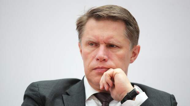 Мурашко сообщил, что Россия получила индийский штамм коронавируса