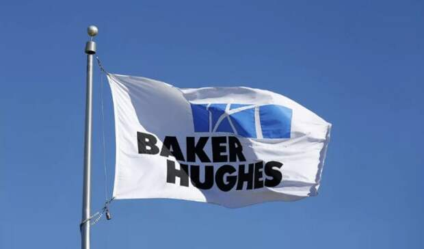 ЛУКОЙЛ иBaker Hughes будут сотрудничать вобласти нефтесервиса
