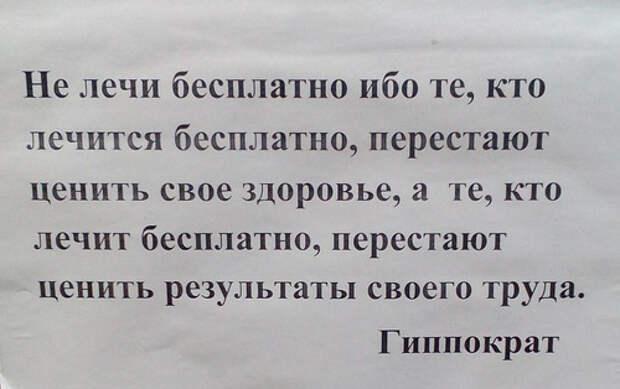 Цитаты-04