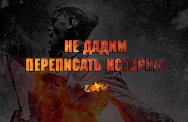 «Завалили трупами». Как постепенно перевирается история Великой Отечественной.