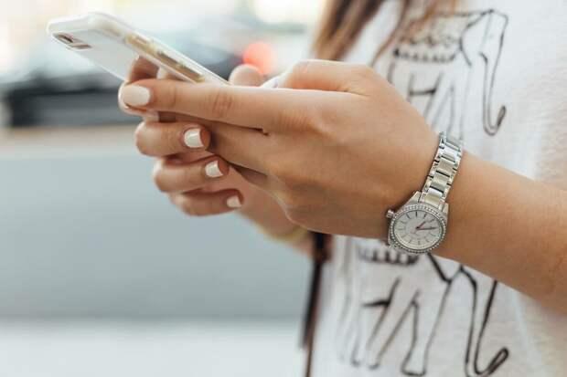 Перестаньте ставить под угрозу работу и телефон