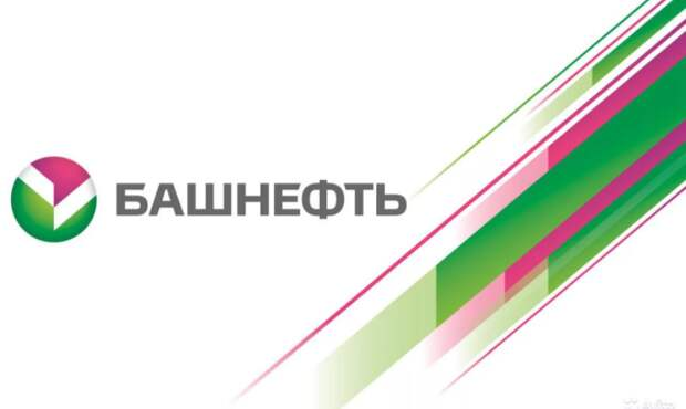 """""""Башнефть"""" получила в 2020 году убыток в 11 млрд рублей"""