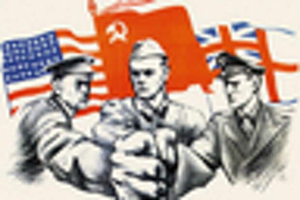 Плакат Вениамина Пинчука «Единым ударом!»