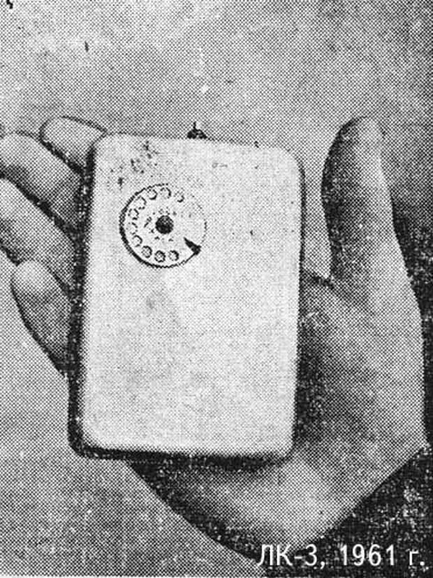Радиофон Куприяновича