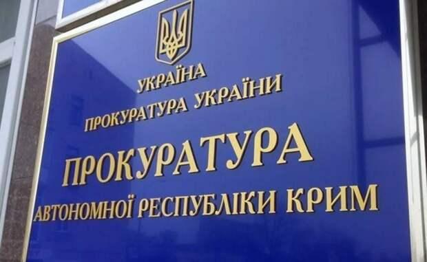 Киев «арестовал» российские самолеты, летавшие в Крым