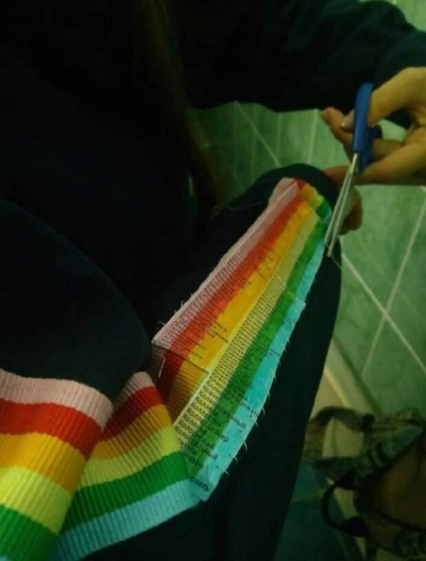 Как спрятать шпаргалку на одежде