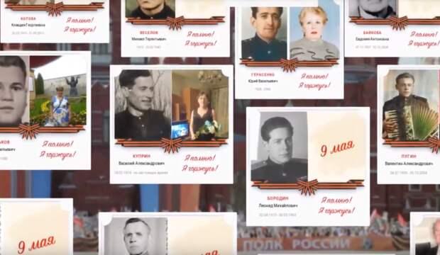 Заслуженный юрист РФ назвал «социальными отморозками» очернителей Бессмертного полка