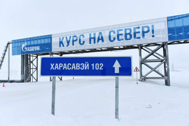 Новак заявил о хайпе вокруг темы экологичности и меньшем следе CO2 от газа РФ, чем у США