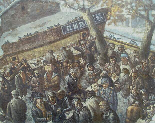 Страшный СССР на запрещённых картинах.