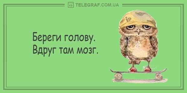 https://telegraf.com.ua/files/2017/10/01ff2f08-4eaa-4070-ad03-163d56d38236.jpg