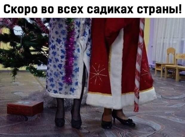Звонок в дверь московской квартиры. Хозяин открывает...