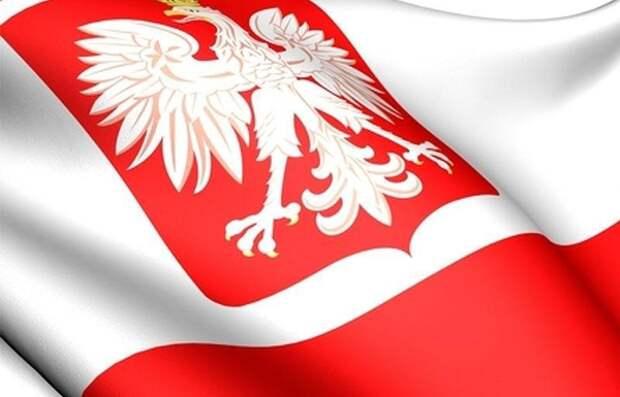 Польша в очередной раз запугивает Россию. Доколе?