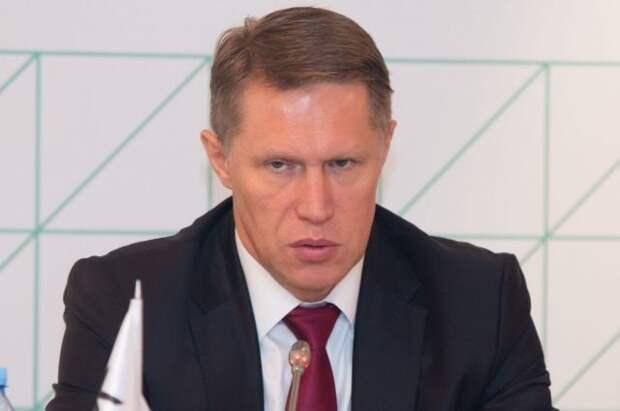 Мурашко: только вакцинация может кардинально изменить ситуацию с COVID в РФ